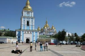 Киев. Туризм по стране