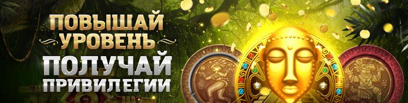 Elslots казино онлайн